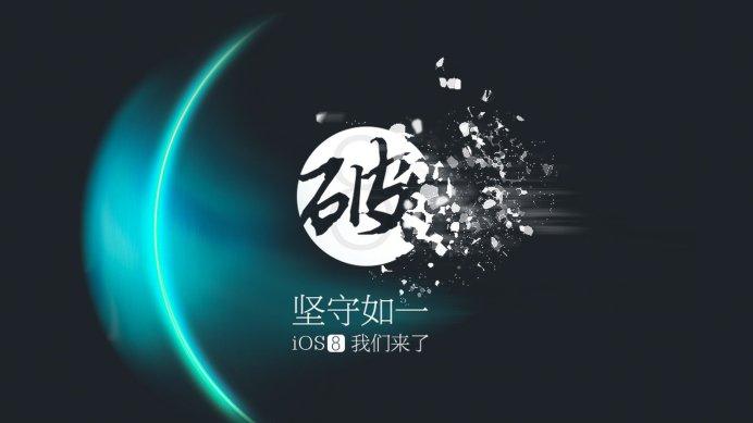 taiG-jailbreak1