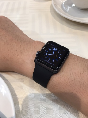 Apple Watch dinner time