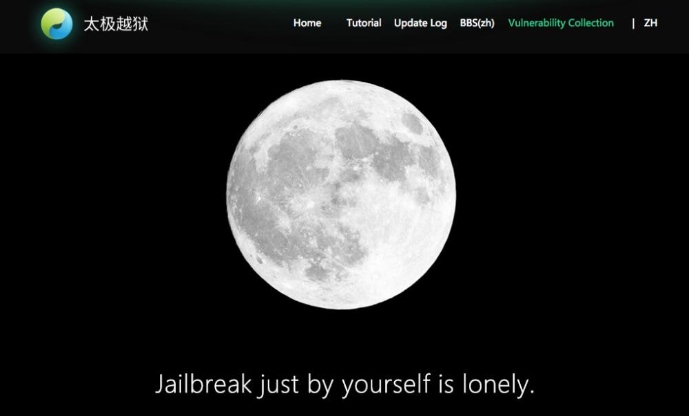 taiG-jailbreak-lonely