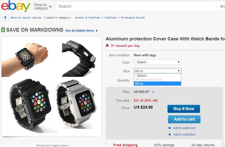 ebay lunatik
