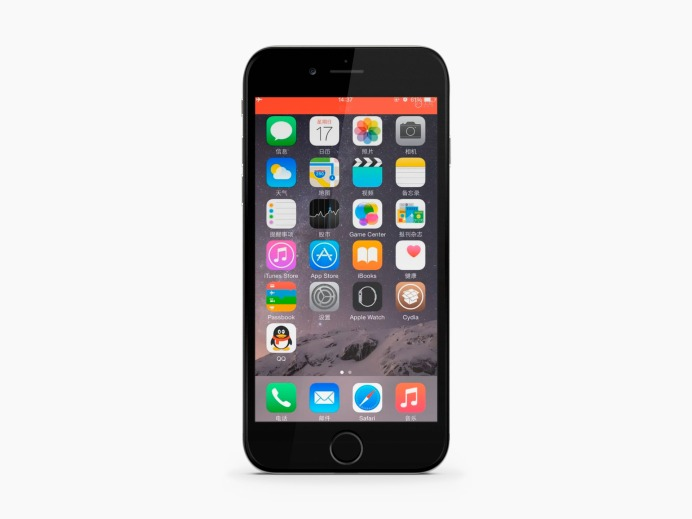 iOS 8.3 jailbreak