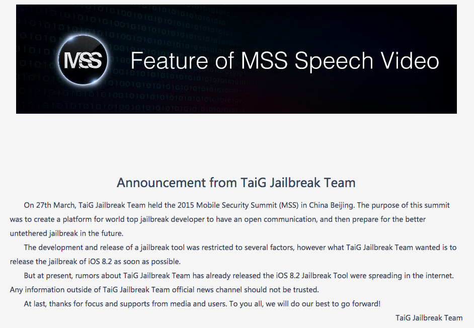 TaiG jailbreak announcement