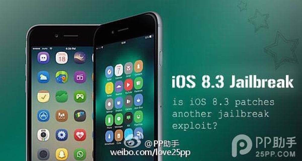 PP iOS 8.3 jailbreak