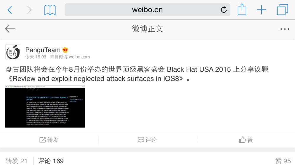 pangu black hat