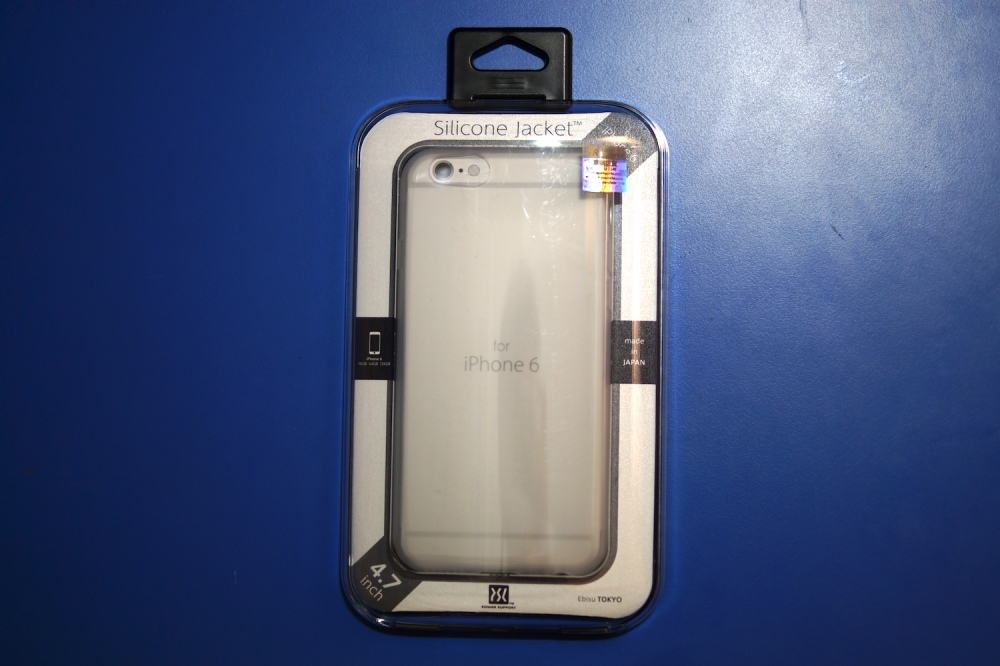 power support silicone jacket 01