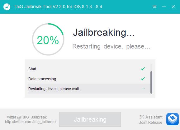 TaiG iOS 8.4 Jailbreak 1