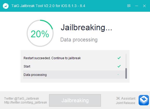 TaiG iOS 8.4 Jailbreak 2