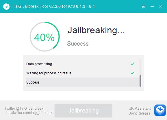 TaiG iOS 8.4 Jailbreak 4