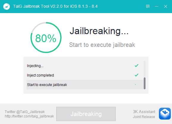TaiG iOS 8.4 Jailbreak 5