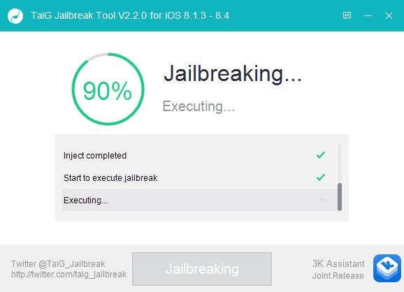 TaiG iOS 8.4 Jailbreak 6