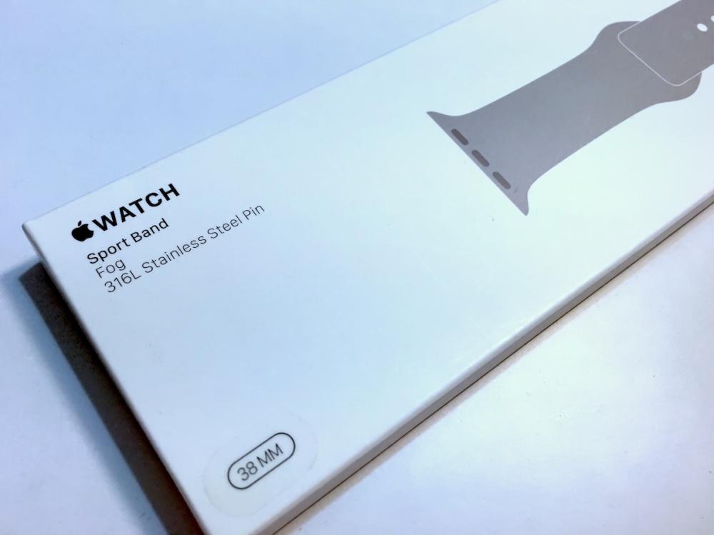 Apple Watch Sport Band Fog 2