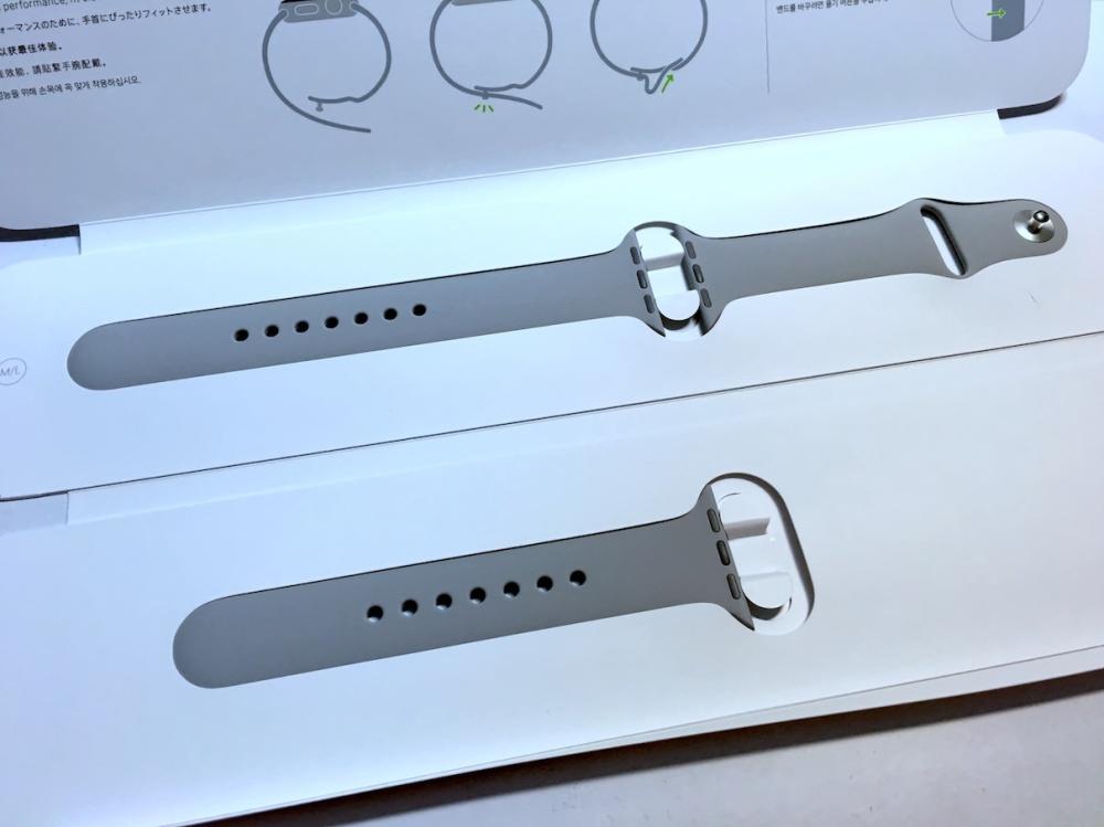 Apple Watch Sport Band Fog 3