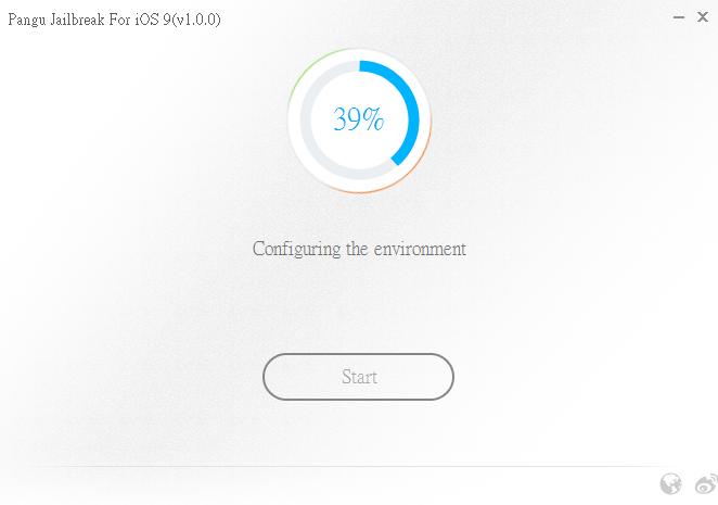 Pangu iOS 9 jailbreak 08