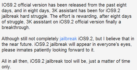 iOS 9.2 jailbreak translate