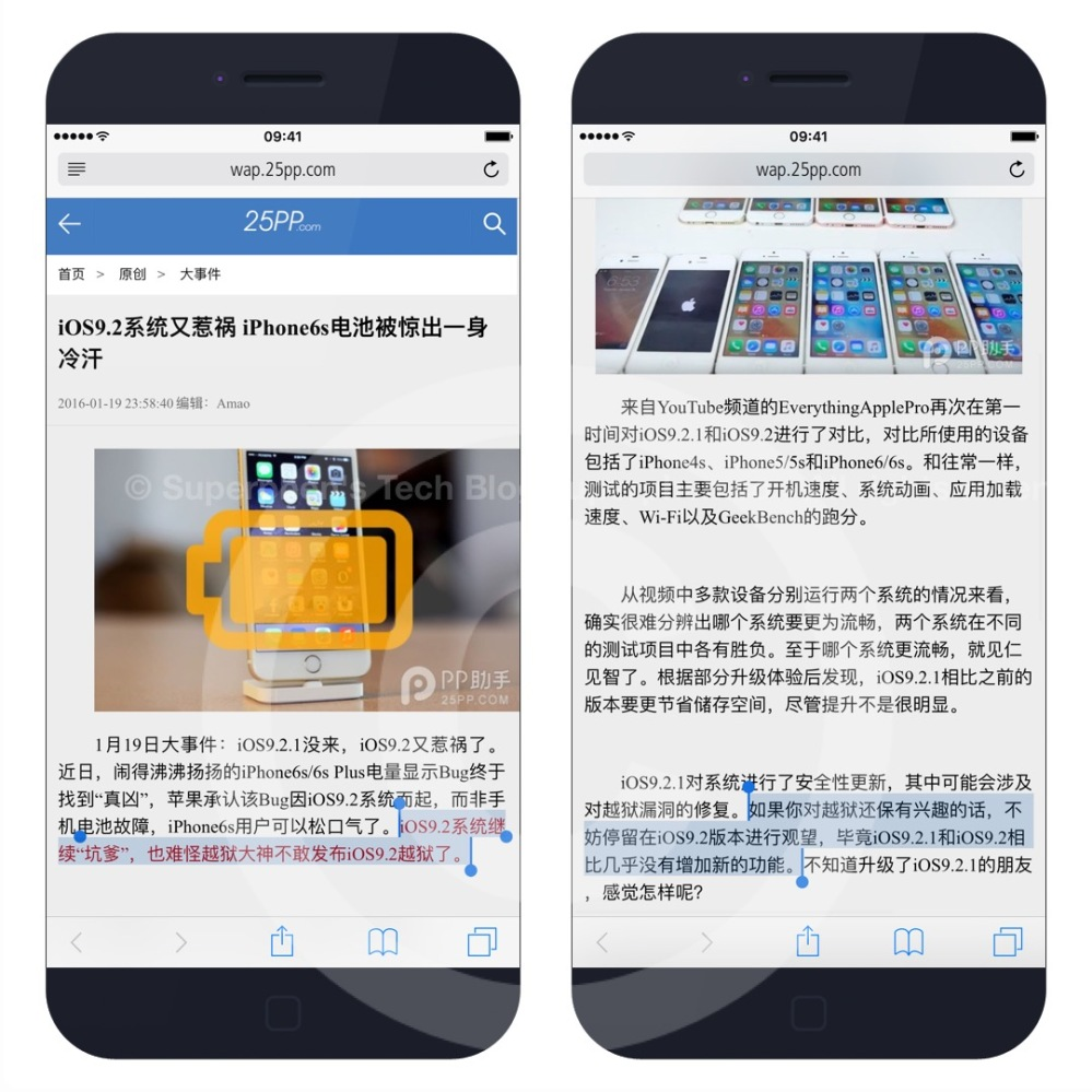 ios 9.2 jailbreak possible hint