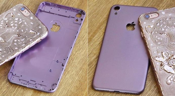 iphone 7 guad speakers