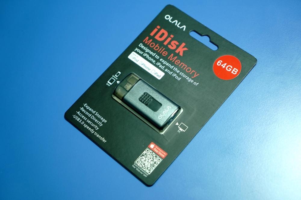 Olala iDisk 2