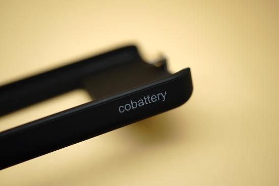 cobattery-87