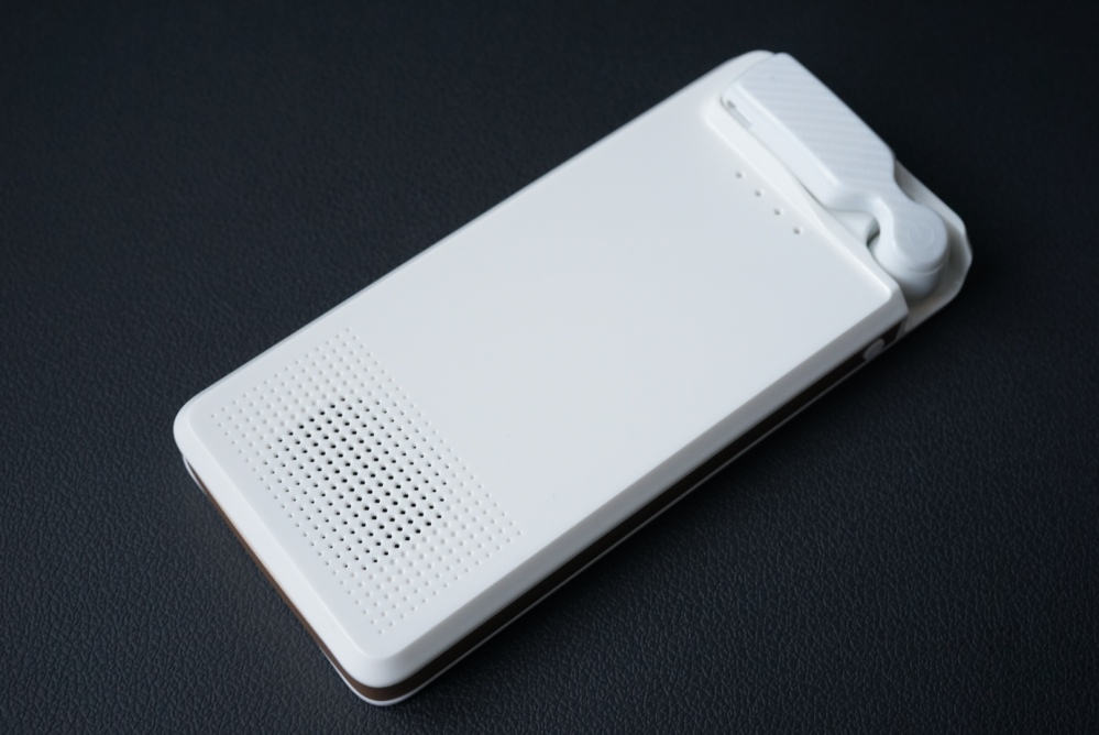 Civia Audio Solution 13