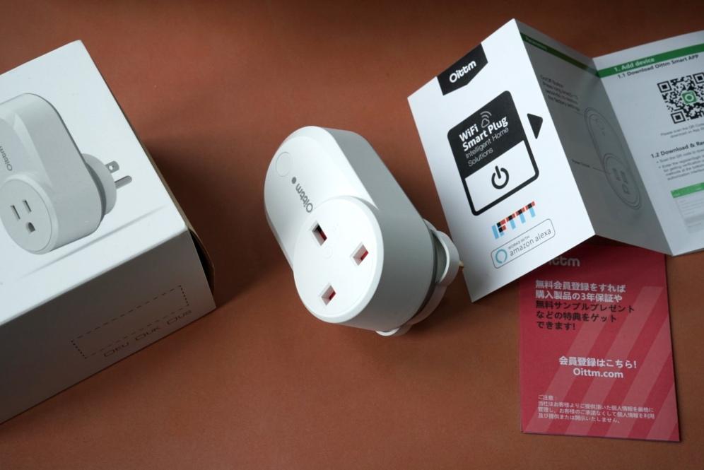Oittm Wifi Smart Plug 03